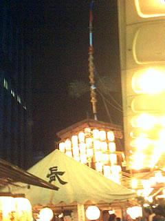 Naginata-hoko